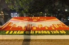 Hanoi établit de solides bases pour le futur