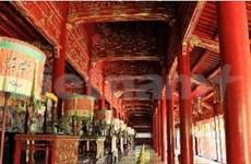 Aide allemande à la préservation de vestiges à Thua Thiên-Huê