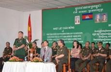 Vietnam-Cambodge : deux hôpitaux fêtent leur jumelage