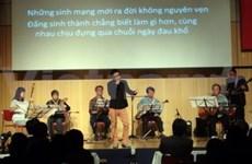 """Le gala """"Parole du coeur"""" soutient les élèves vietnamiens démunis"""