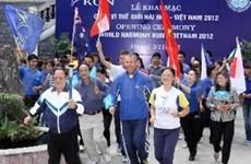 Lancement de la Course de la paix à Quang Ninh
