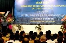 Célébration de la Fête nationale du Cambodge à Hanoi et HCMV