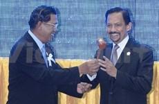 Le 21e Sommet de l'ASEAN s'achève à Phnom Penh