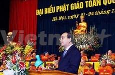 Ouverture du 7e Congrès national de l'Eglise bouddhique du Vietnam