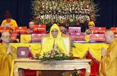 Clôture du 7e Congrès national de l'Eglise bouddhique du Vietnam