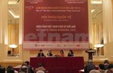Le cinéma vietnamien en phase de Renouveau