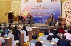 ALE Vietnam-UE, ou l'essor des relations de commerce