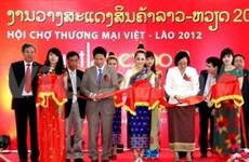 Ouverture de la Foire du commerce Vietnam-Laos