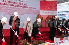 Ariston Thermo met en chantier une usine à Bac Ninh