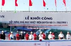 Construction d'une centrale thermoélectrique à Tra Vinh
