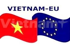 Projet UE d'assistance au commerce et à l'investissement