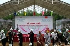 Village de lotus uni pour la bonne cause à Quang Nam