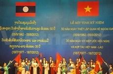 Réunion des sous-comités de coopération intergouvernementale VN-Laos