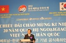 Célébration des 20 ans des relations Vietnam-R.de Corée