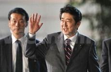 Messages de félicitations au Japon