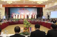 Conférence des provinces longeant les routes transnationales Nos 8 et 12