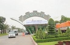 Amata Vietnam cotée en bourse thaïlandaise