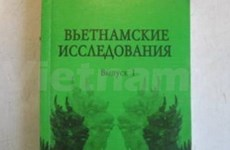Floraison de livres sur le Vietnam en Russie