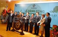 Bonnes perspectives pour la Bourse vietnamienne