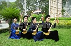 Le chant then veut devenir patrimoine mondial