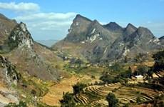 Le parc géologique de Dông Van, futur parc national touristique