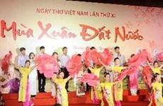 Journée de la poésie vietnamienne 2013 tournée vers la jeunesse