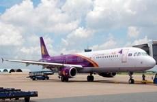 Cambodia Angkor Air inaugure un bureau dans le Sud