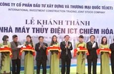 Inauguration de la centrale hydroélectrique de Chiêm Hoa
