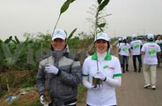 Canon Vietnam offre 5.000 arbres à Bac Ninh