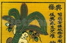 L'artisanat de Dông Hô, patrimoine culturel immatériel national