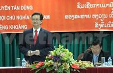Le PM Nguyên Tân Dung affirme favoriser l'investissement vietnamien au Laos