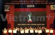 Prix national de la qualité décernés à 67 entreprises