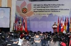 Le Vietnam veut contribuer plus à l'éducation régionale