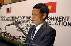 Célébration des 40 ans des liens diplomatiques Vietnam-Malaisie