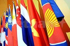 L'ASEAN renforce la coopération financière et l'intégration économique
