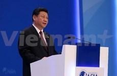 Inauguration du forum Boao de l'Asie