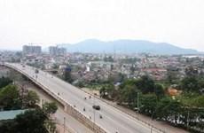 Thanh Hoa déroule le tapis rouge pour les investisseurs sud-coréens