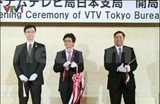 Inauguration d'un bureau permanent de VTV au Japon