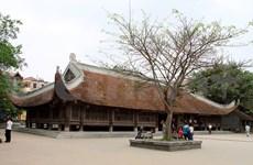 Découverte de la maison communale de Dinh Bang, la magnifique