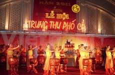 Restauration des fêtes dans le vieux quartier de Hanoi
