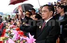 Laos: meeting en l'honneur du 60e anniversaire de la libération de Sam Neua