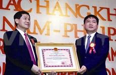 Une pierre à l'édifice de l'économie vietnamienne