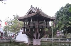 À Hanoi, la Pagode au Pilier unique à l'épreuve du temps
