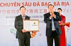 Ba Ria-Vung Tau donne son aval au complexe industriel de Da Bac