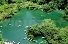 Complexe d'écotourisme de Tràng An en boucle sur CNN