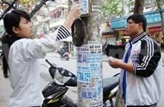 Sus à la publicité sauvage: une campagne qui l'affiche bien