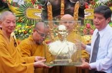 Commémoration de l'immolation du bodhisattva Thich Quang Duc