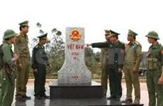 Réunion du comité mixte de bornage frontalier Vietnam-Laos