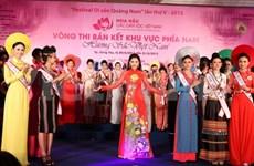 Miss Ethnie 2013: les finalistes du Sud enfin connues