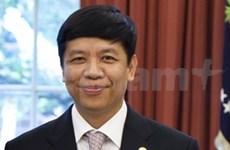 Le diplomate vietnamien à une rencontre des familles des POW/MIA